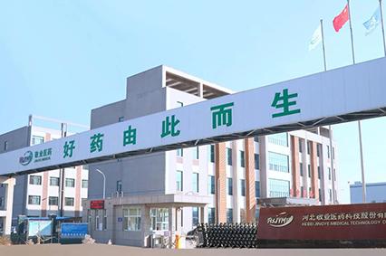 河北敬业医药科技股份有限公司实力规模